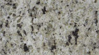 Granito Giallo Ornamental - Brasigran Granitos